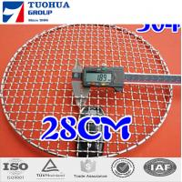 Quality Wire grates for grilling/bbq grill grates wire mesh for sale