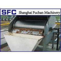 Quality Stainless Steel Dewatering Rotary Screener For Plam Oil Wastewater Treatment for sale