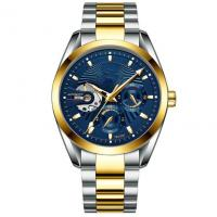 Buy cheap New Brand Multiple Time Zone Mens Automatic Watch With A Waterproof Luminous 5 from wholesalers