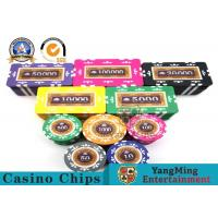 Quality Smooth Surface 13.5g 14 G ABS Clay Poker Chip Set Yangming / Poker Plaques Set for sale