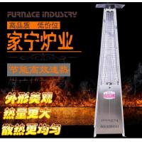 Quality Exterior Waterproof  Glass Tube Patio Heater With Custom Logo Printable for sale