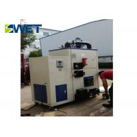 Quality Reliable Small Biomass Generator, Small Biomass Boiler With Energy Saver for sale
