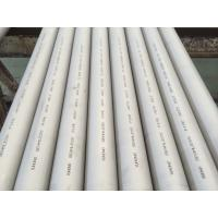 Stainless Steel Seamless Pipes , ASTM A312 / A312M-2013a TP317 / TP317L / TP317LN / 1.4438 / EN10204-3.1