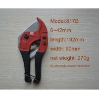 Quality 42MM- 817B Pipe Cutter for sale