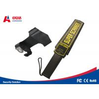 Buy cheap Two Sensitivities handheld metal detector wand For Police Office Security Check from wholesalers