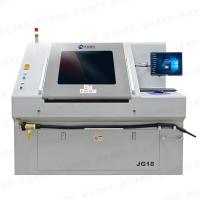Quality 12W 15W 18W Laser PCB Depaneling Equipment / PCB Depanelizer High Precision for sale