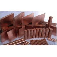 Quality Tungsten copper rods/bars/sheets/plates  with high quality from Zhuzhou China for sale