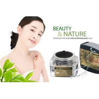China Pure Plant Non Toxic Eyebrow Tattoo Pigment Cream 3D Eyebrow Embroidery on sale