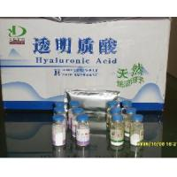 Quality Hyaluronan--Cosmetic Grade for sale