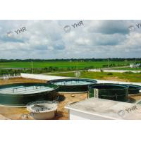 Windproof Glass Lined Steel Tanks PH Range 1 - 14 Convenient Remove / Rebuild