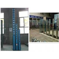 """Quality 6"""" Anti Corrosive Deep Well Submersible Pump With ISO9001 / CE Certificate for sale"""