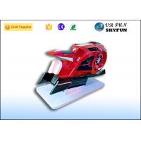 China High Speed 9D VR Simulator , Virtual Reality Motorbike With 9D Racing Game on sale
