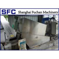 Quality Palm Oil Volute Dewatering Screw Press , Automatic Sludge Dewatering Unit for sale