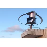 Best Residential Rooftop Maglev Wind Turbine 400W 600W , No Noisy / No Vibration wholesale