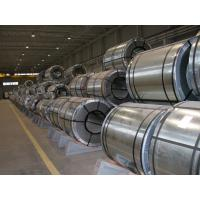 Quality Customized Metal Coils Cold Rolled Steel Coil Thickness 0.18-1.2mm for sale