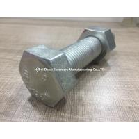 Buy cheap Power Plant Galvanized Hex Bolts , Stainless Steel Metric Carriage Bolts from wholesalers