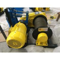 China JM JK Electric Wire Rope Winch 500m Maximum Lifting Height For Mining on sale