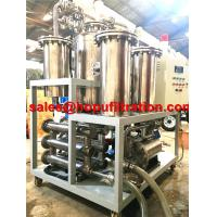 Quality Stainless Steel Mesh Cooking Oil Purifier, Vegetable Oil Purification Machine, Palm Crude Oil Filtration Plant,factory for sale