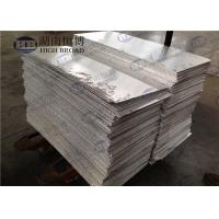 Buy cheap AZ31B H24 Hot Rolling Magnesium Alloy Sheet For CNC Engraving Machining Tooling from wholesalers