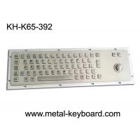 Buy cheap IP65 Industrial PC Keyboard , Stock Trading Keyboard 25mm Laser Trackball from wholesalers