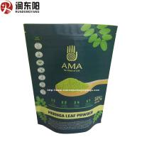 Quality Heat Seal Plastic Coffee Packaging Bags Stand Up Resealable Pouch For Green Tea Powder for sale