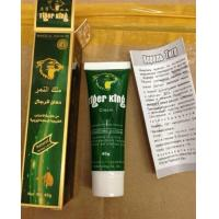 Tiger King Male Enhancement Cream , Healthy Herbal Sex Delay Cream