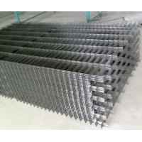 Quality Black Welded Hot Dipped Galvanized Wire Mesh Factory for sale