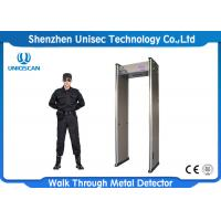 Quality Full Body LCD Display 18  Zones Walk Through Door Frame for sale