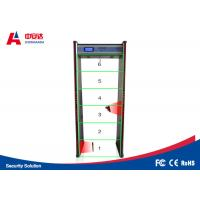 Quality LCD Screen Door Metal Detector 6 Zones Multiple Frequency For Museum / School / Airports for sale