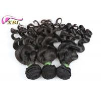 18 Inch Raw 8A Cambodian Virgin Hair Loose Body Wave With No Bad Smell