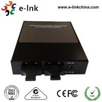 Quality 10 /100 M Ring-type Media Converter : 3 * 10 /100M TP and 2 * 100M FX Dual Fiber Multi-mode SC  2 km for sale