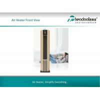 Quality Luxury Design Metal Mute Vertical Type Warm Air Conditioner For Commercial Place for sale