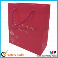 Best Red  Promotional Supermarket Paper Shopping Bag Recycle Kraft Shopping Bag wholesale