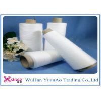 Best Strong Paper Core 100% Spun Polyester Yarn for Sewing / Weaving / Knitting wholesale