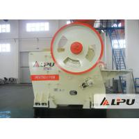 Quality PEV Series Mine Crushing Equipment Jaw Crusher for Hard Stones for sale