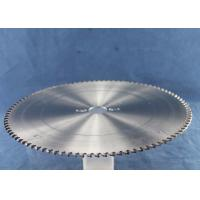 China PCD Chipboard Saw Blade Superhard Cutting Tools 10000 HV Hardness on sale