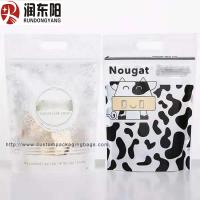 Quality Heat Seal Plastic Food Packaging Bags Gravure Printing Moisture Proof Plastic Material for sale