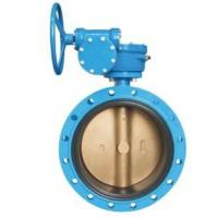 Quality Flanged Concentric Disc Butterfly Valve for sale