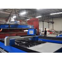 China Water Cooling Fiber Cutting Machine 0.05mm Opening 0-40000mm/Min 10KW Total Power on sale