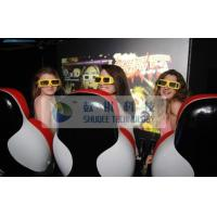 Quality Attracting Electric 7D Movie Theater For Cabin Dynamic Removable In Amusement Places for sale