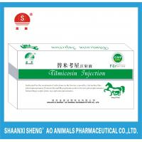 medicines human drugs images of page 3