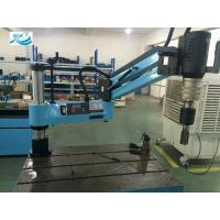 Quality LG-24-AN Electric Tapping Machine Stainless 220V Cantilever Arm for sale