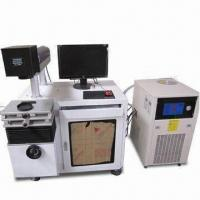 Best Diode Side-lamp Laser Marking Machine with High Precision and Low Energy Consumption wholesale