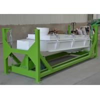 Quality High Efficiency Pre Cleaner Machine Vibration Feed Pellet Sorting Machine for sale