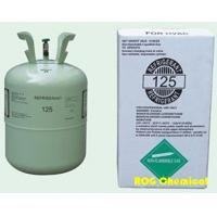 Buy cheap Pentafluoroethane HFC-125a from wholesalers