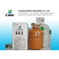 High Purity R141B Refrigerant HCFC Refrigerants 30LB 13.6KG In Disposable Cylinder