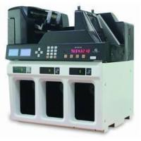 Quality money sorting equipment for sale