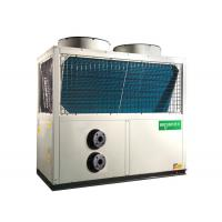 Quality 90kw R407 refrigerant commercial heat pump water heater KFXY-090UCII for sale