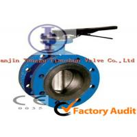 """Quality Center Line U Typ Butterfly Valve with DI / CI / WCB , EPDM Rubber lined Valves 2"""" - 48"""" for sale"""