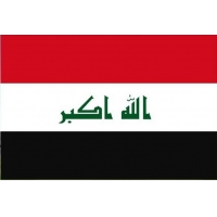 Buy cheap Iraq 100% Polyester Asia Custom Country Flags Fade Resistant 150cm from wholesalers